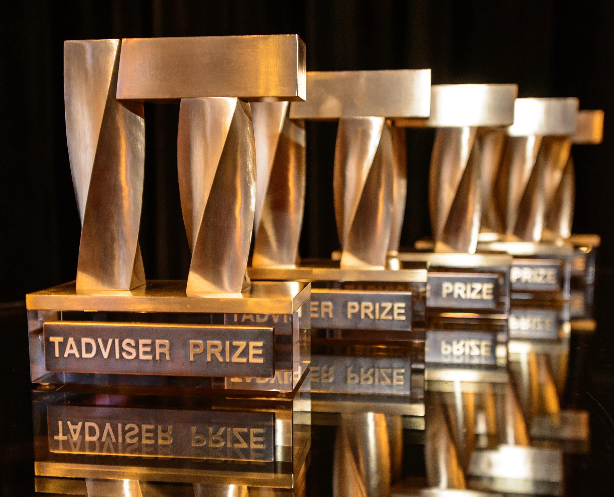 TAdviser_Prize
